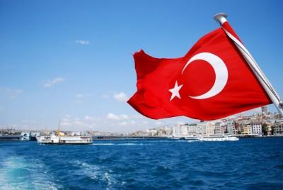 Как я учила турецкий язык…