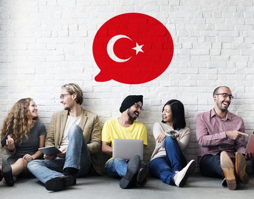 Зачем учить турецкий язык?