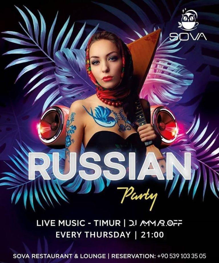 Русская вечеринка в Sova Lounge каждый четверг