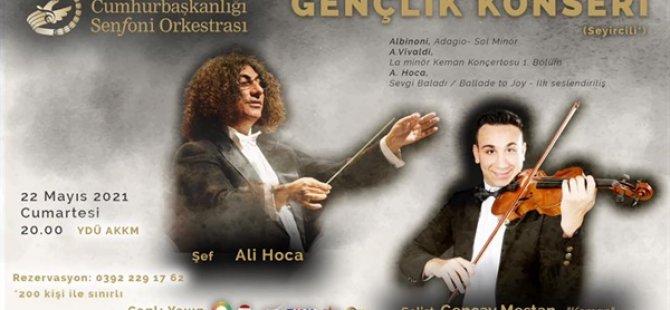 Молодежный концерт Симфонического оркестра состоится 22 мая